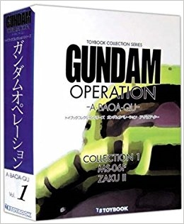 TOYBOOK COLLECTION SERIES - GUNDAM OPERATION - COLLECTION 1 - A-BAOA-QU VOLUME 0001 W/MS-06F ZAKU II FIGURE