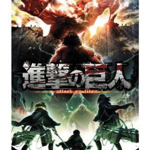 ATTACK ON TITANS S.2 - KEY ART - Maxi Poster #166 -  61x91 cm su carta da 150gr Anime Manga